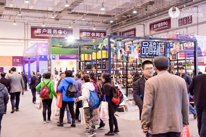 世界美酒汇聚 青岛打造东北亚酒类进出口交易中心