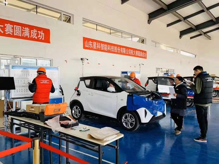 全省44支代表队齐聚潍坊竞技新能源汽车智能技术