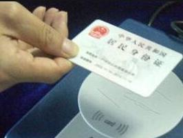 """忘带身份证办不了事?不存正正在!泉城办""""济南模式""""解此贫窭"""