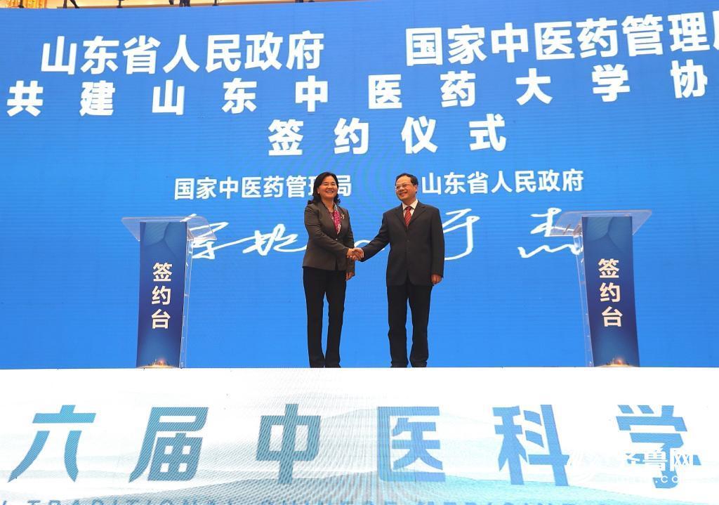 山东省政府与国家中医药管理局签约