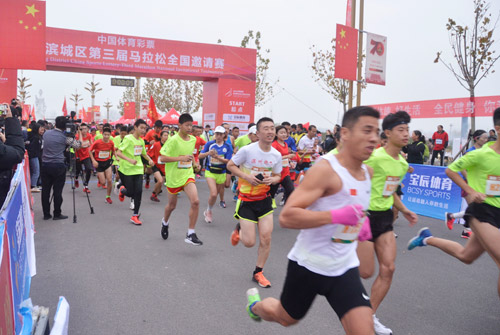 2019滨城区第三届马拉松全国邀请赛成功举办