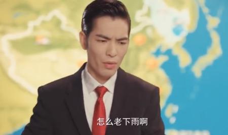 """""""雨神""""萧敬腾真的当上了天气主播!中国气象局最新形象片《天气播报员养成记》太有戏"""