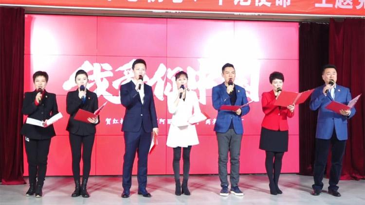 """87秒丨央视主播走进滨州""""渤海革命老区"""" 深情朗诵《我爱你中国》"""
