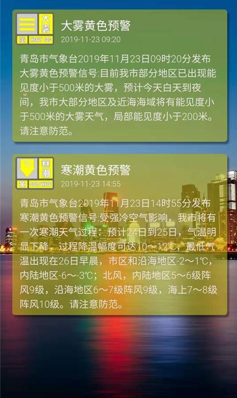 微信图片_20191123163752_副本.jpg