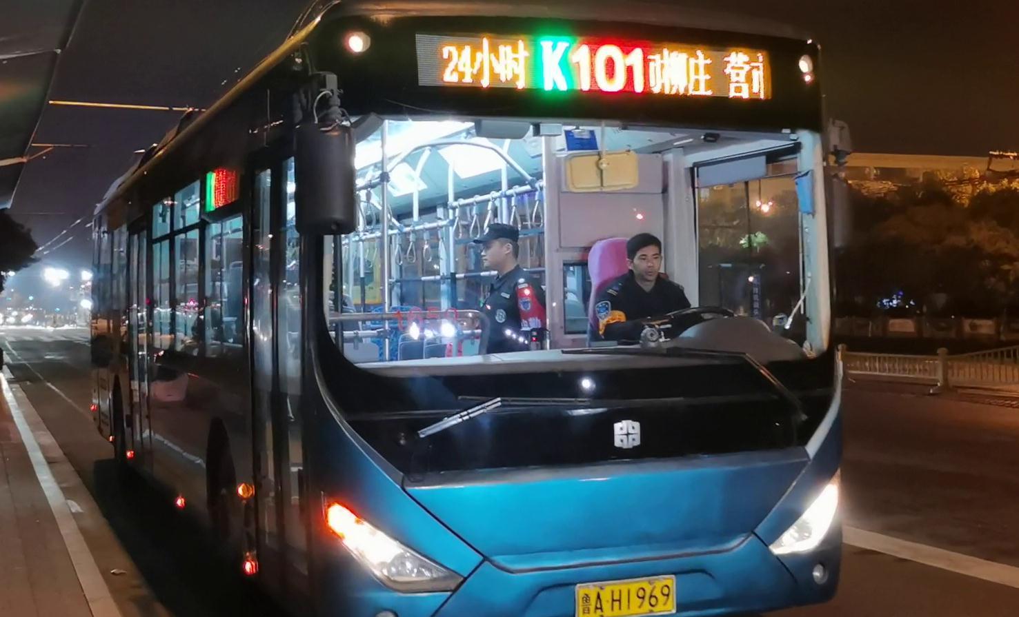 70秒丨济南首条24小时公交线运行  凌晨后一半乘客是代驾