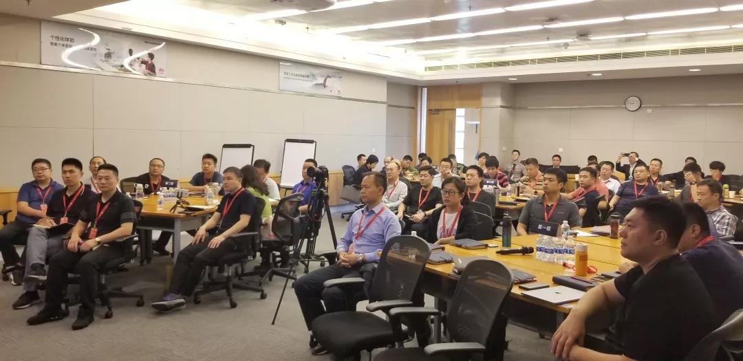 山东省公安机关大数据智能化培训班顺利结束