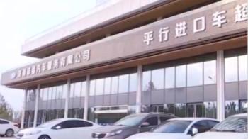 济南祥福汽车服务公司资格被取消 车主办理的保养卡要作废?