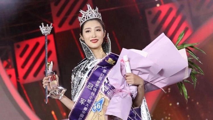 """这就是山东丨""""00后""""山东姑娘摘得世界模特小姐全球总决赛季军"""