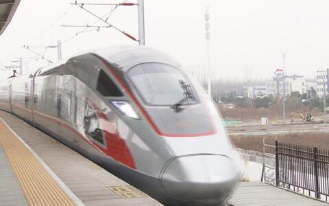 25日6时开售!鲁南(日兰)高铁26日正式营运 首次将开通4对环形列车