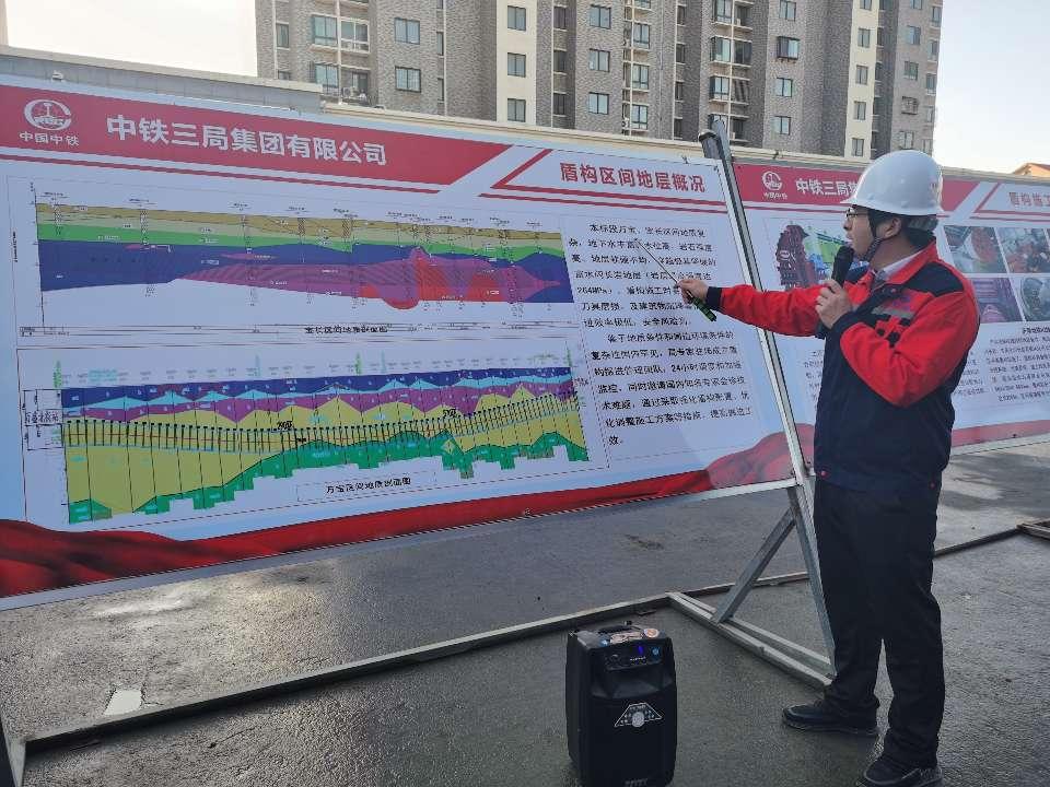 地质最复杂、难度系数最大!济南地铁2号线地下施工最难区间,5台盾构机同步施工