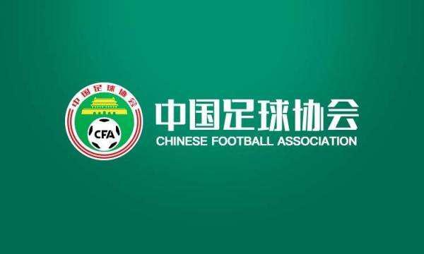 足协上海开会计划推出多项新政  知名媒体人感慨:有的是在断子绝孙