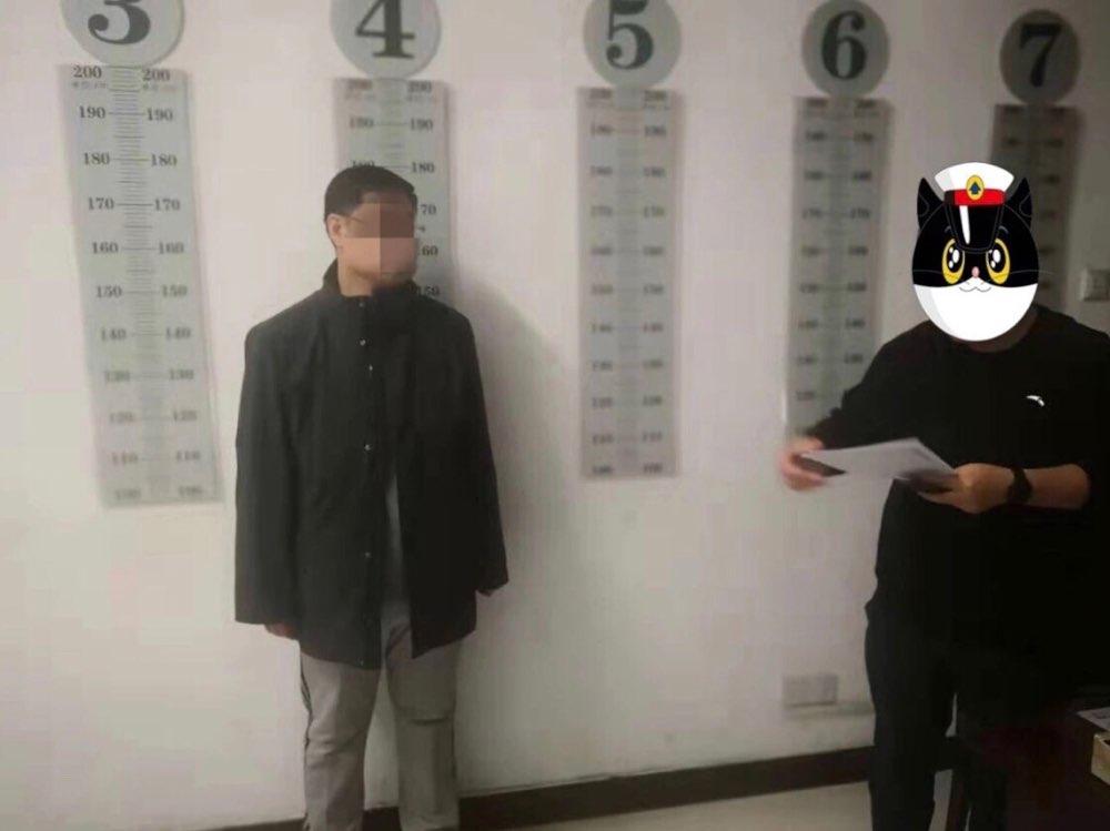 滨州市公安局沾化分局成功规劝一名在逃人员自首