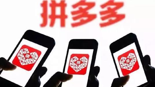 追踪 烟台市民拼多多买手机却收到数据线: 怒拼13单做实验 现场验货全是数据线
