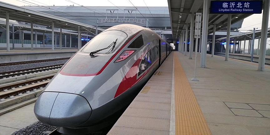 闪电头评丨从小火车到复兴号 鲁南高铁打开美好生活新方式