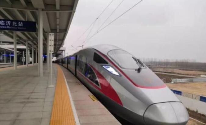 鲁南高铁通老区:缩短城市距离 助力经济腾飞