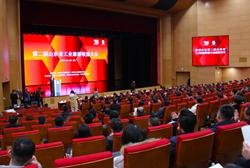 第二届山东省工业旅游联盟大会在聊城东阿举行
