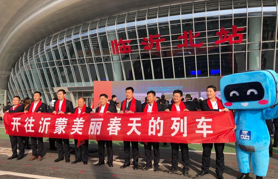鲁南(日兰)高铁日曲段开通运营 沂蒙革命老区接入全国高铁网
