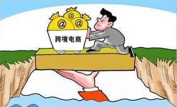 济南海关辖区各综保区跨境电商保税进口信歇化编制已扶植完成