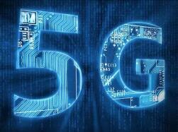 【权威发布】到2020年 山东将在全国率先实现5G规模商用