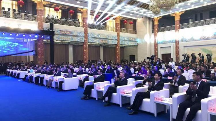 """""""5G时代,万物为媒"""" 第七届中国新兴媒体产业融合发展大会盛大开幕"""