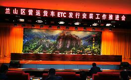 @临沂货车车主  12月1日起,货车超限超载将禁止上高速