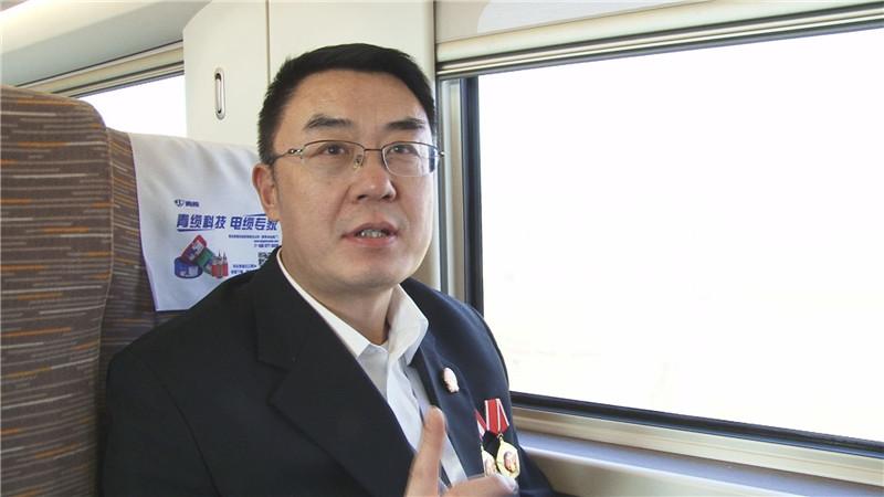 高铁开进沂蒙山|沂蒙法官王永涛:高铁开通让临沂人生活进入一个新时代
