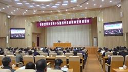 宣讲交流进行时|山东省委宣讲团成员到聊城宣讲十九届四中全会精神