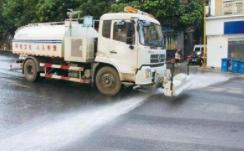 聊城市民反映部分路段因洒水结冰,城市管理局回应:系工地清洗道路