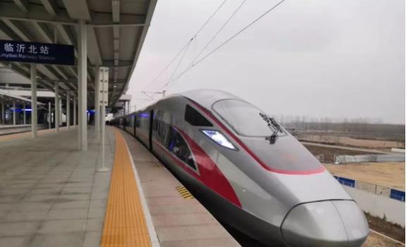 鲁南高铁日照到曲阜段今天正式开通 实现5G全覆盖