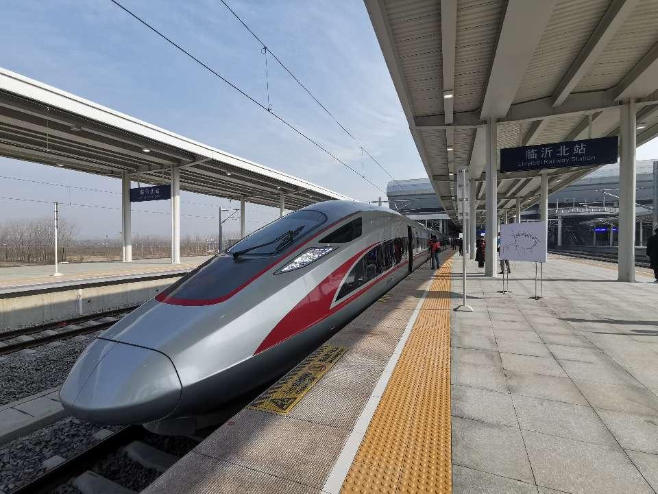 未来将更快!从1个半小时缩短至1小时,济莱高铁将南延至临沂