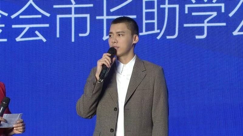 """李易峰现身青岛 担任""""市长助学公益基金形象大使"""""""
