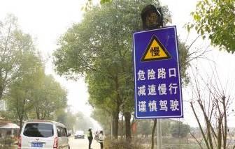 谨慎驾驶!济宁交警公布11月最新3处安全隐患路段