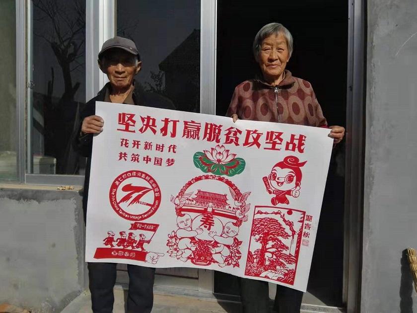 滨州惠民:电商+农耕智慧 架起脱贫致富路