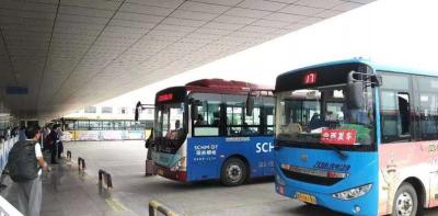 12月1日起邹城这些公交线路暖气开放、票价调整
