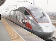 73.39亿!山东发行三批专项债券助力鲁南高铁建设