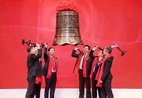 泰和科技登陆深交所创业板  成枣庄第二家上市企业