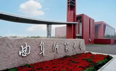 """首家""""山东省师德涵养基地""""在中国教师博物馆揭牌成立"""