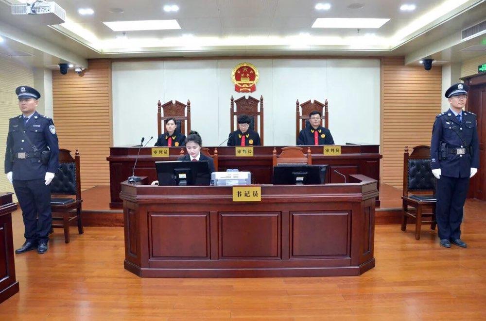 受贿1000余万 滨州中院原党组书记、院长吴声被判11年