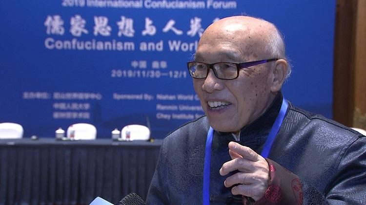 国际儒学论坛·2019|张立文:和平是儒学源远流长的一个观点