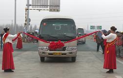 53秒|枣木高速东延段正式通车 枣庄成为全省第二个拥有绕城高速的城市