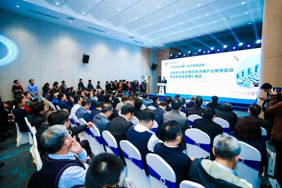 """山东首家""""四不像""""机构四个月引进37个高技术项目落户济南"""