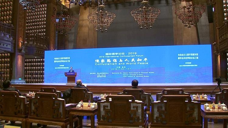 国际儒学论坛·2019|杨朝明:儒学思想本就是关于人类和平的一个重要学说
