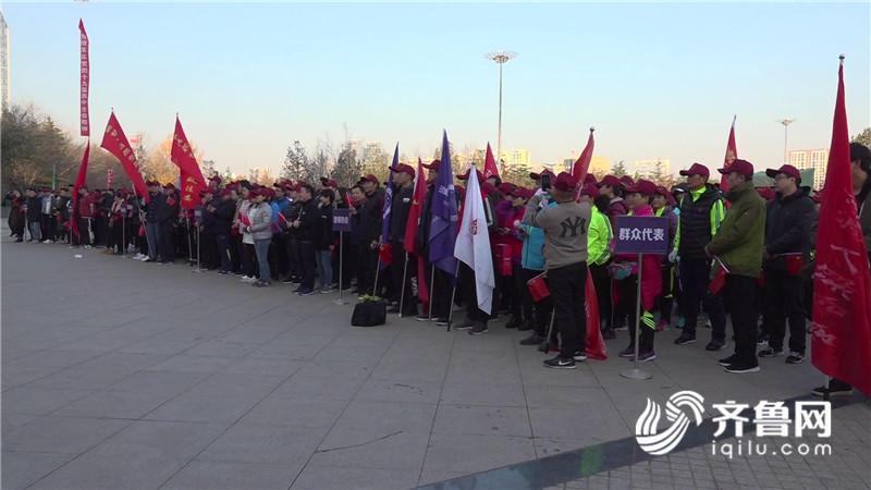 宪法宣传万人徒步[00-00-12][20191204-172448463].jpg