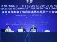 济南:抓住机遇,助推量子产业科技创新