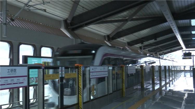 问政山东丨市区的地铁怎么还没来? 济南市副市长给出了时间表