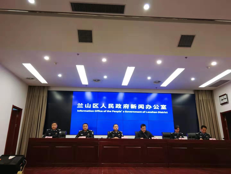 临沂市公安局兰山分局警情处置群众满意率提升12%
