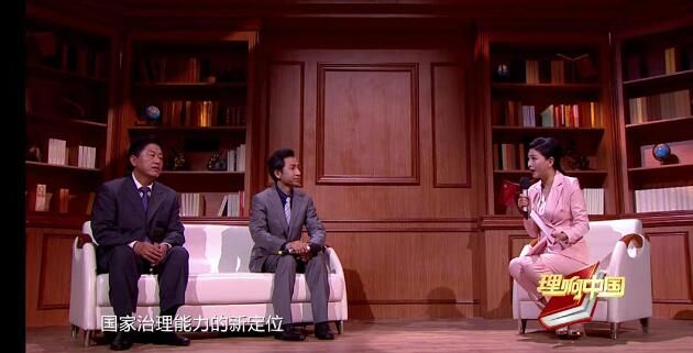 """理响中国丨新时代经济治理新境界:邀您从""""经济治理看中国之治"""""""
