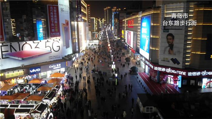 """问政山东丨被吐槽""""乌漆嘛黑的"""" 台东步行街如何改善?青岛市副市长:很快将看到变化"""
