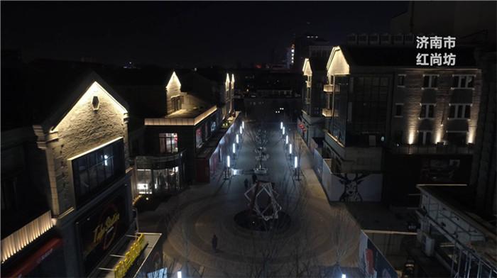 """问政山东丨冷清的""""红尚坊""""何时能红起来?济南市副市长:打造时尚中心,5月将具备营业条件"""