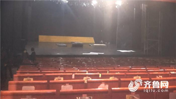 泰安大剧院2空座位.JPG